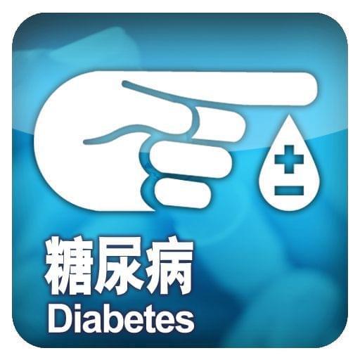 减肥止饿还可治糖尿病?辟谷究竟对身体有何影响