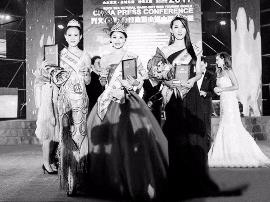 世界旅游小姐中国区冠军是山西姑娘