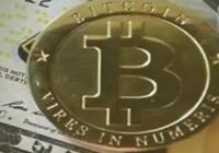 虚拟货币惊魂:暴跌又暴涨,还有人疯狂圈钱上亿