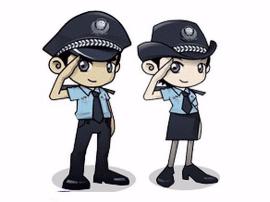 运城市公安局:创造安定有序的发展环境