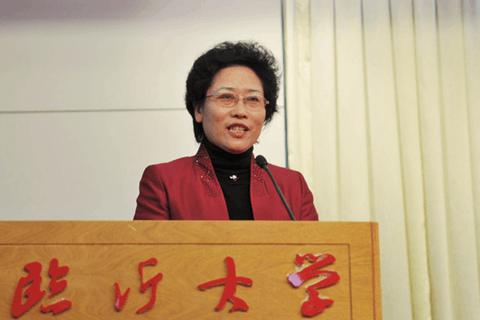 临沂大学原党委书记丁凤云贪污受贿 一审获刑11年
