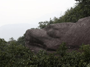 天狗梦月怪石崚峋 逛逛漳州的魅力贡鸭山