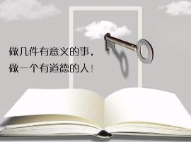 太原一老人用18年时间整理出80万字德育稿件