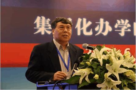 教育部科技发展中心主任李志民致辞