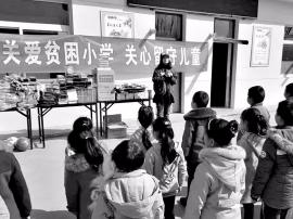 国际志愿者日:山西志愿服务发展现状扫描