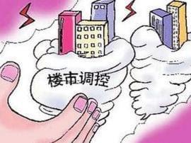 银监会原副主席:调控与否 北京的房子我都买不起