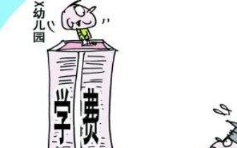 重庆出台系列文件促主城区学前普惠