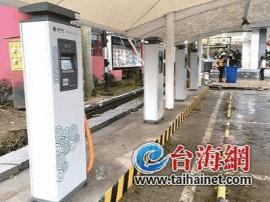 充电不烦恼 漳州将建15座充电站300个充电桩
