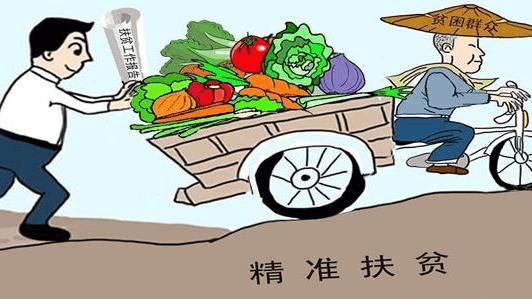 八月起湛江实施月度扶贫开发工作成效考核