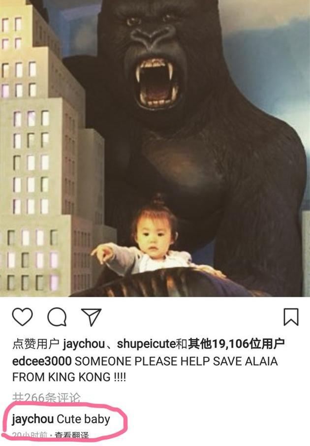 陈冠希晒娃获周杰伦点赞 网友:你何时晒自己女儿?