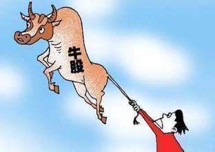 徐淑敏获任非执行董事 中国糖果放量飙涨逾40%