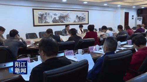 阳江市部署迎接省食品安全考评工作