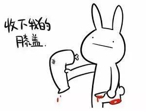 最玄幻中奖故事PK 爆胎后补胎机选中1000万