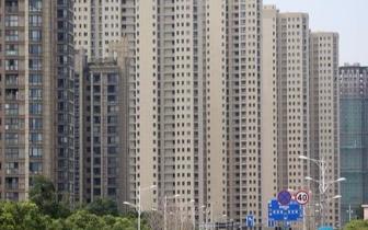 重庆:凡拒绝公积金贷款的楼盘可能暂缓预售