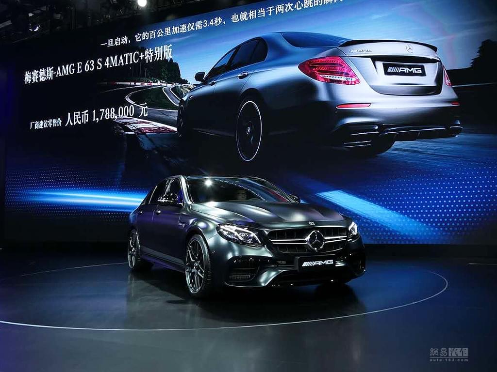 售178.8万 梅赛德斯-AMG E63正式上市