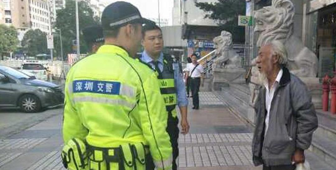 老夫妻从乡下来深圳找儿子 结果坐过站迷路