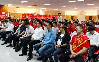 百泰集团庆祝五一国际劳动节暨劳模表彰大会举行