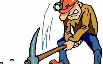 """深挖比特币(八):什么是""""挖矿"""""""