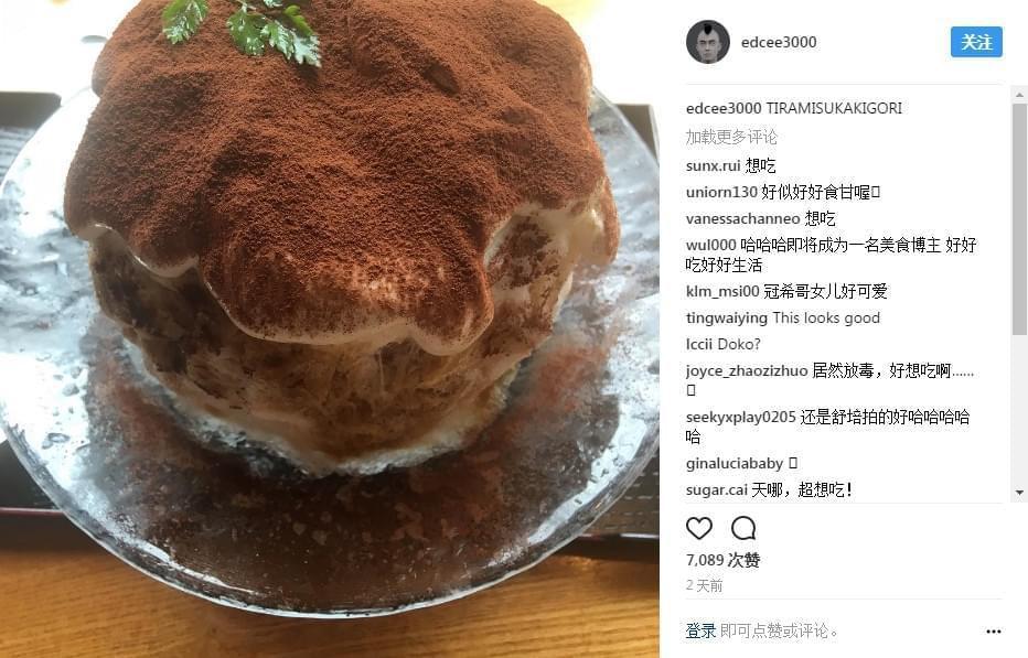 陈冠希高调为秦舒培庆生 疑亲手为她做蛋糕