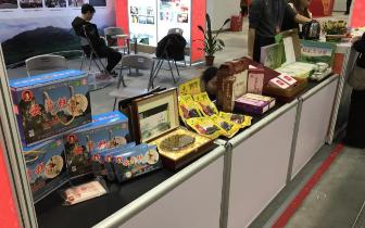 广西电商年货节带来记忆的味道——柳城云片糕
