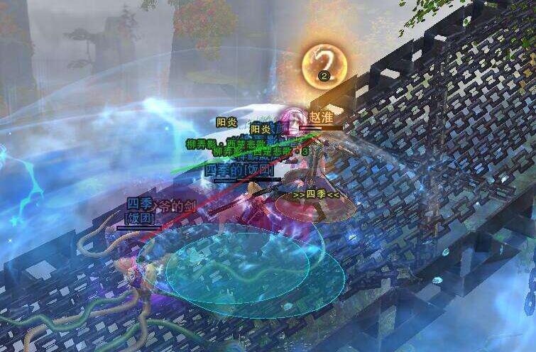 《剑网3》挑战刀轮海厅攻略 全BOSS打法分享