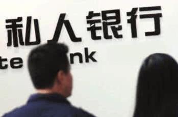 招商银行与贝恩公司联合发布《2017中国私人财富报告》