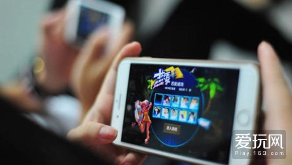 人均200万 网传王者荣耀团队年终奖为120个月工资