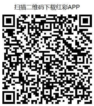 竞彩16连红专家之声秘籍:如何用交叉盘投注J联赛