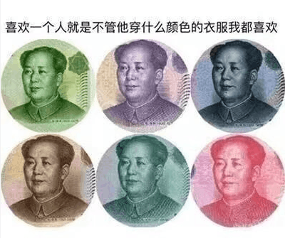 轻松一刻:北方人为何什么节都要吃饺子?图片