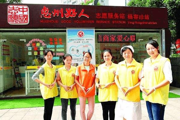 """2017第三季度""""惠州好人""""评选结果出炉!19人获评"""