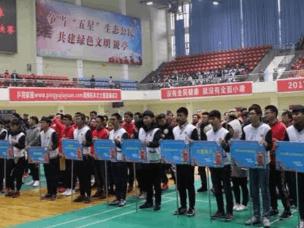 2017年全国羽毛球业余俱乐部赛宜昌总决赛落幕