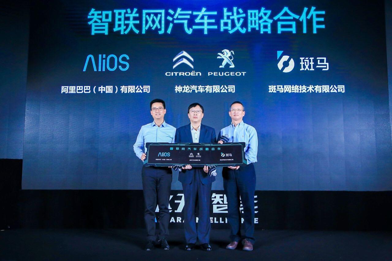 神龙加入AliOS阵营 首款智联网汽车落地东风雪铁龙