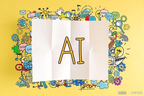 人工智能将给人类带来一个理想的乌托邦?