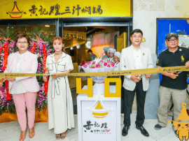 """黄记煌4.0店亮相上海 品牌战略升级打造餐饮""""新标签"""""""