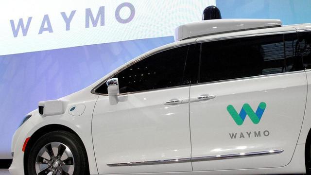 Uber前CEO:谷歌在无人驾驶领域确实处于领先