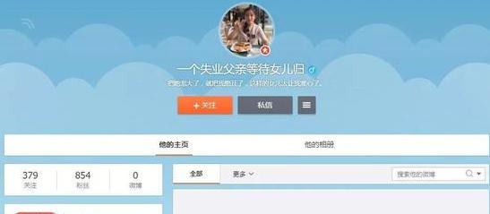 留学卷走百万积蓄?中国父亲网撕亲生女