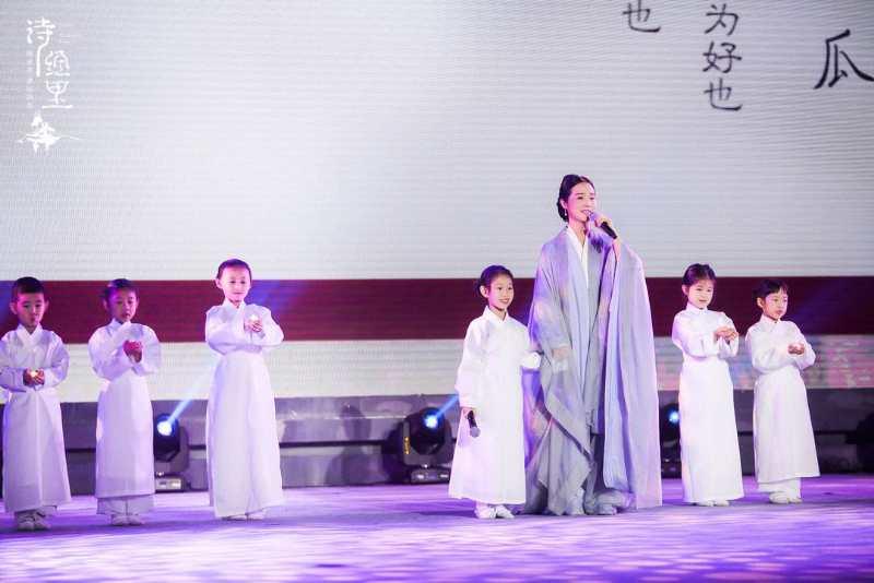 哈辉新雅乐最新单曲《诗经·木瓜》良心发布