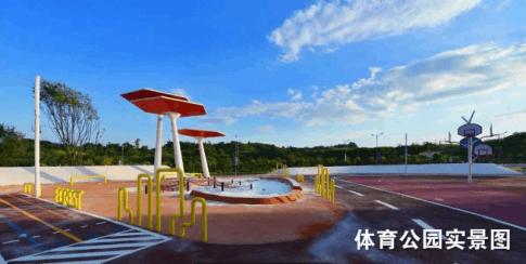 重庆的家  换个位置读生活 一座花园城里藏着梦!