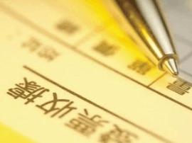 南昌侦破特大虚开发票案 涉案价税1200余万元