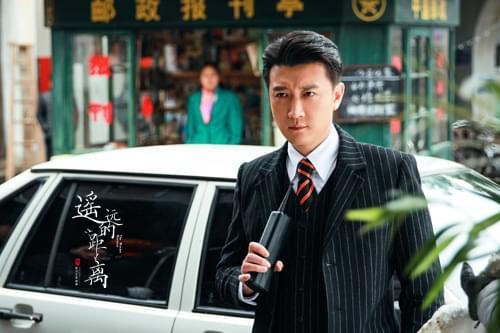 任东霖饰司梦南。