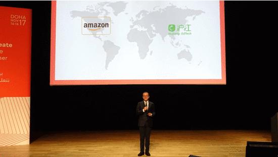 沪江创始人、董事长兼CEO伏彩瑞在WISE大会发表演讲