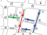 中山西路及县学街、开明街的交通管制要开始了!