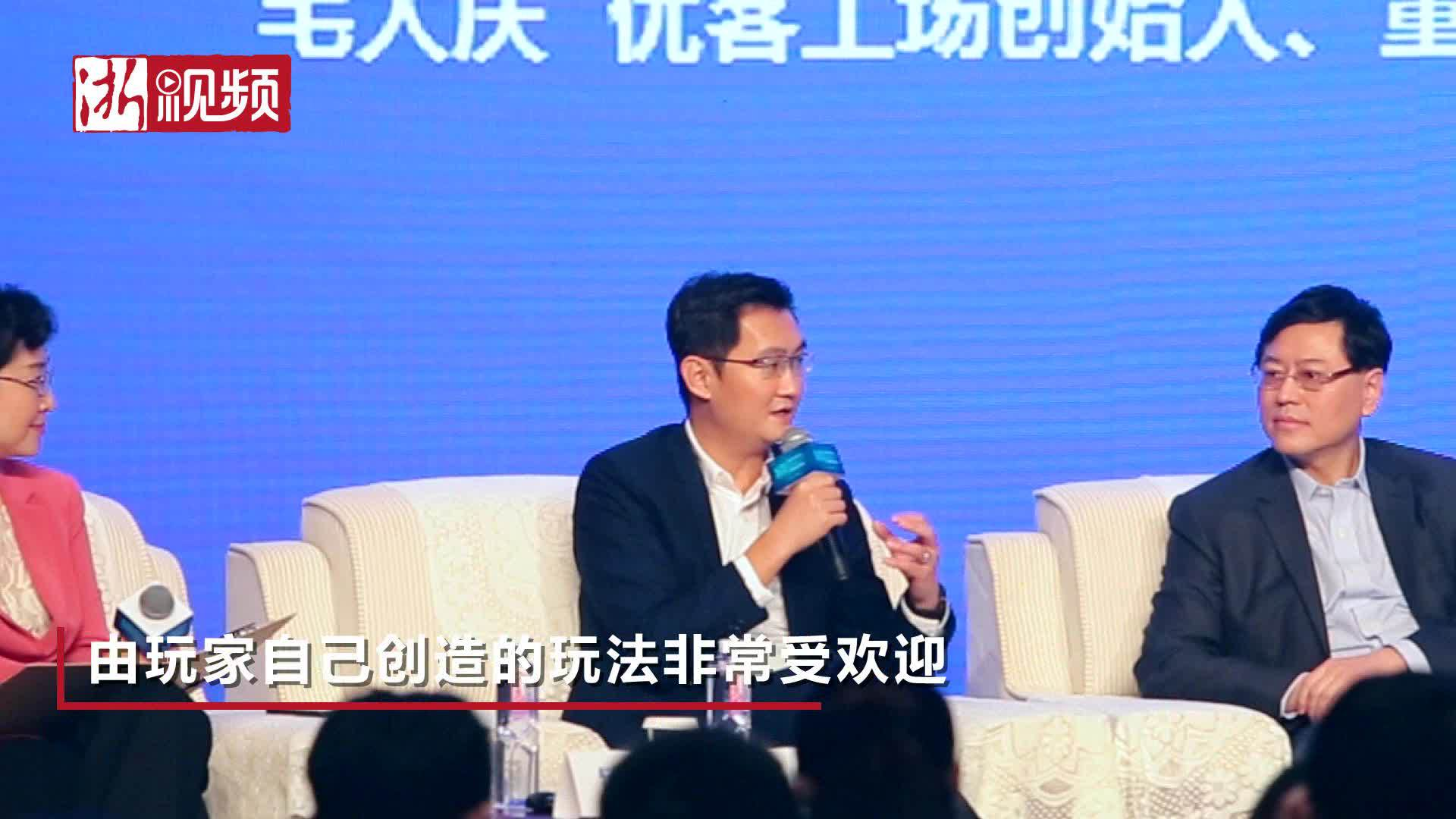 杨元庆昨天怼了马化腾:人工智能不是突然变热的