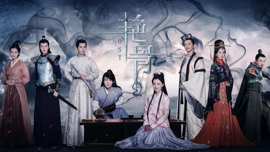 电视剧《艳骨》原声带全网上线 演唱阵容强大