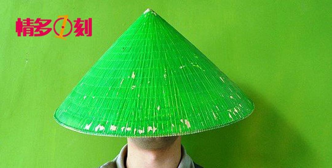 """情多一刻12月11日:戴绿帽子难接受?有人却是""""绿帽控"""""""