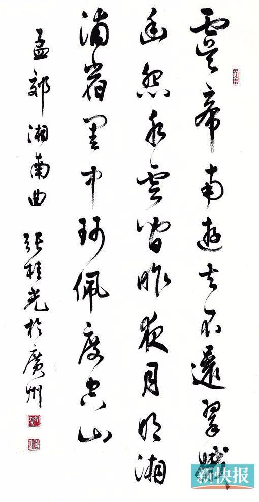 不懂书法无法谈论中国艺术