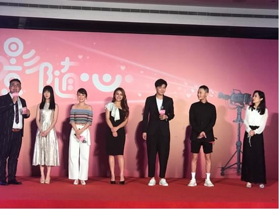 霍建起时尚电影发布全新阵容 陈晓杜鹃挑大梁