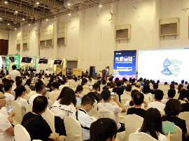 CCEE选品大会燃爆厦门 超万人聚焦跨境电商全产业链