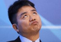 刘强东谈入股唯品会暗讽阿里:行业垄断要在一起