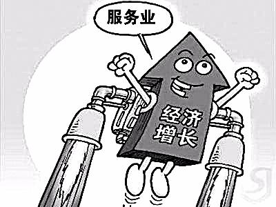 上半年湛江规下服务业营收大幅增长 薪酬持续提高